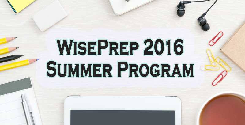 summer2016-ad.jpg